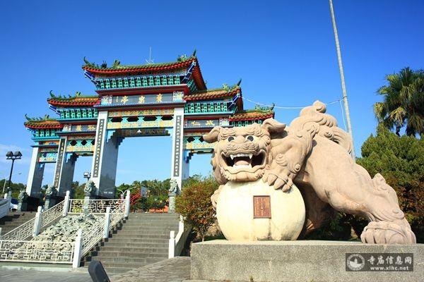 台湾新竹县新埔褒忠亭义民庙-护程网络科技