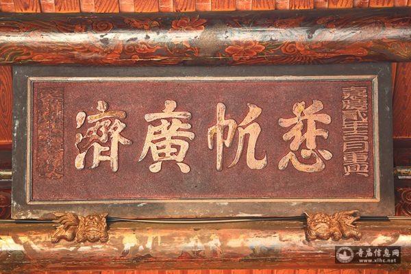 台湾桃园市寿山岩观音寺-寺庙信息网