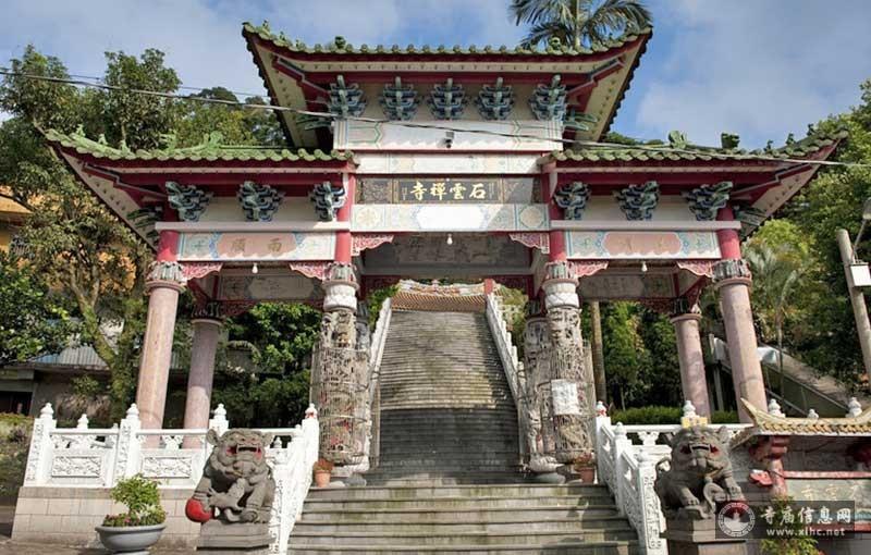 台湾桃园市石云禅寺-寺庙信息网