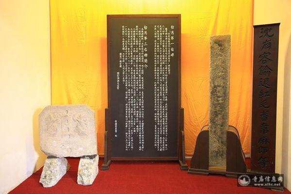 台湾澎湖天后宫-台湾第一座妈祖庙-护程网络科技