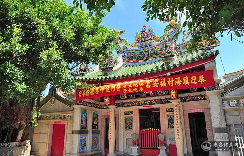 台湾澎湖白沙凤仪宫-寺庙信息网