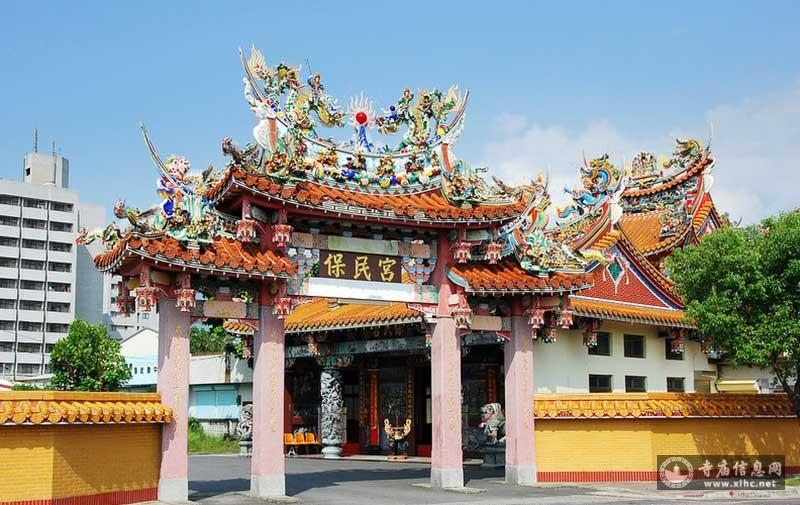 台湾花莲县保民宫-寺庙信息网