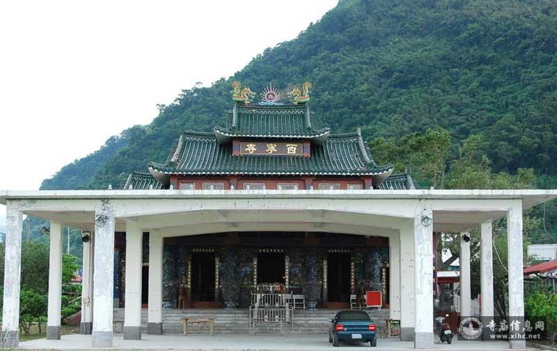 台湾花莲县西宁寺-寺庙信息网