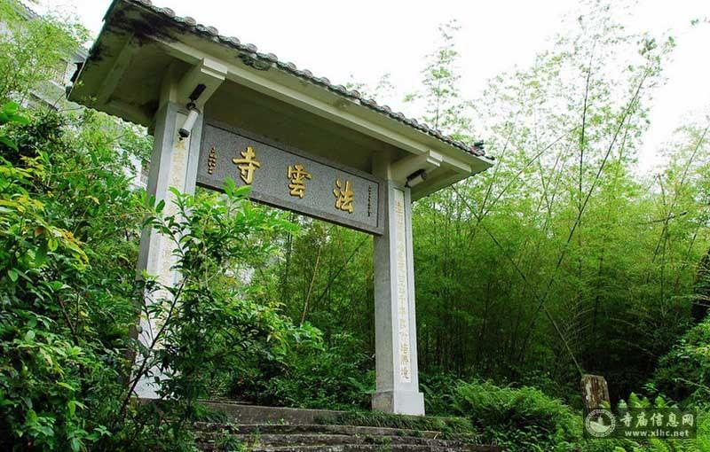 台湾苗栗县大湖乡法云禅寺(法云寺)-护程网络科技