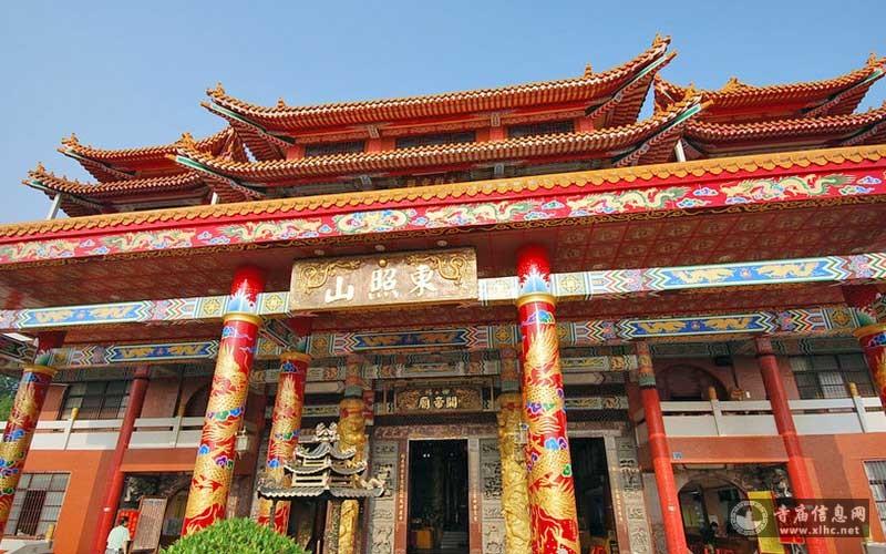 台湾高雄东照山关帝庙-护程网络科技