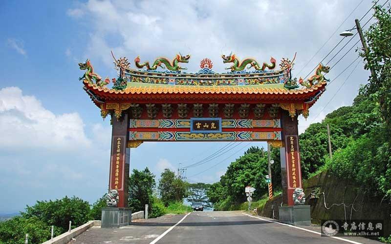 台湾高雄田寮崑山宫-寺庙信息网