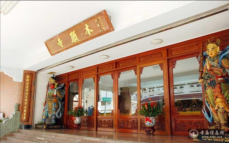 台湾高雄市九华山本愿寺-寺庙信息网