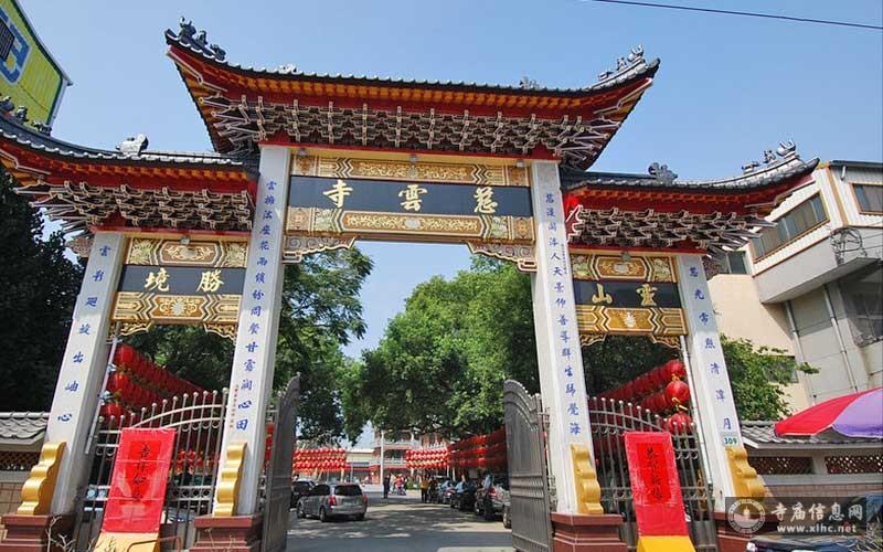 台湾高雄市慈云寺-寺庙信息网