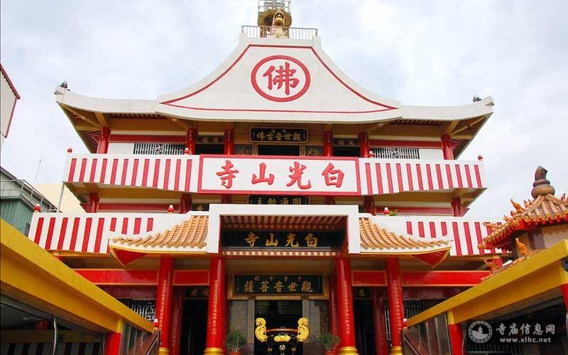 台湾高雄市白光山寺-寺庙信息网