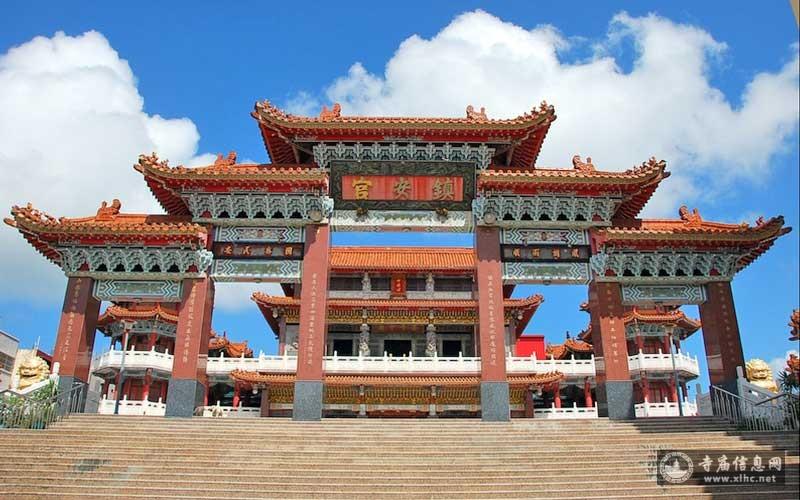 台湾高雄市镇安宫-寺庙信息网