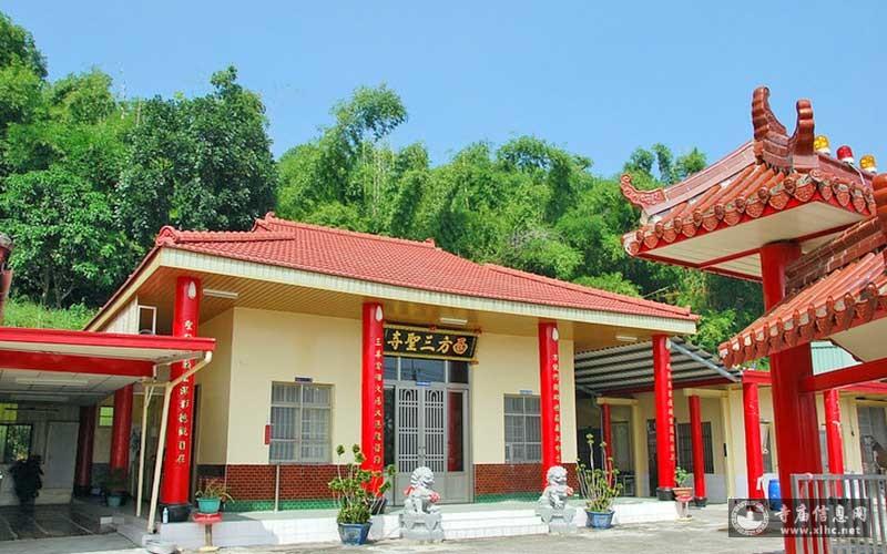 台湾高雄西方三圣寺(灵鹫禅寺)-寺庙信息网