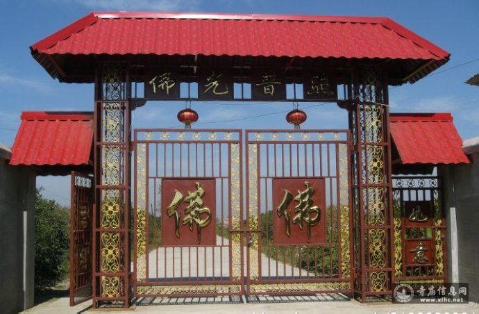 吉林保宁寺-护程网络科技