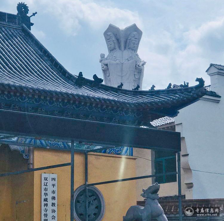 吉林四平双辽市华藏禅寺-寺庙信息网