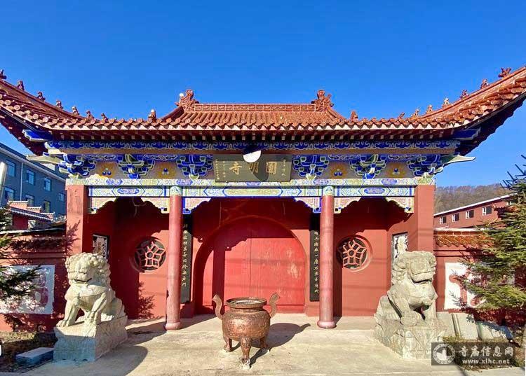 吉林圆明寺-寺庙信息网