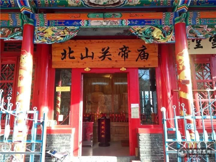 吉林市北山关帝庙-寺庙信息网