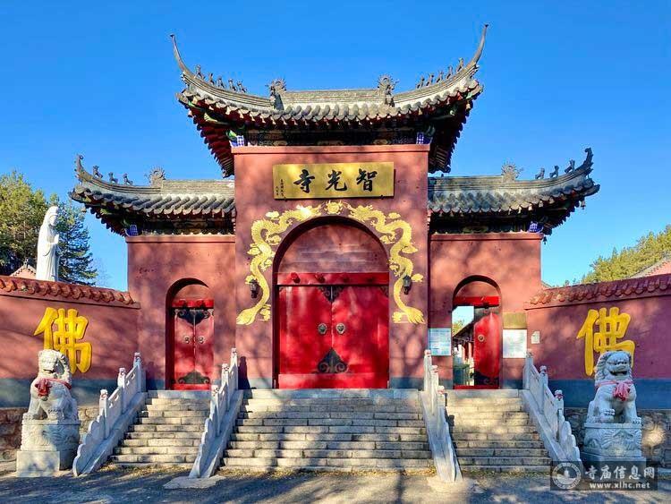 吉林市北山智光寺-寺庙信息网