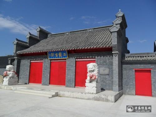 吉林白城通榆县二龙庙-寺庙信息网