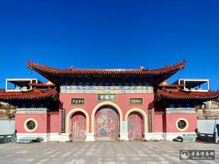 吉林舒兰市凤凰山万佛寺-寺庙信息网