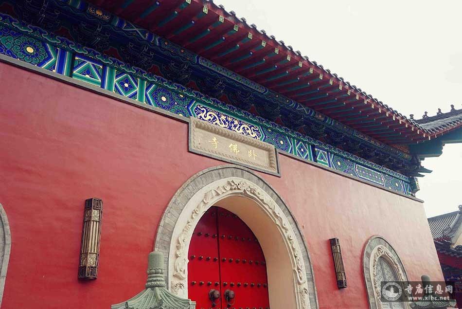吉林通化卧佛寺-寺庙信息网