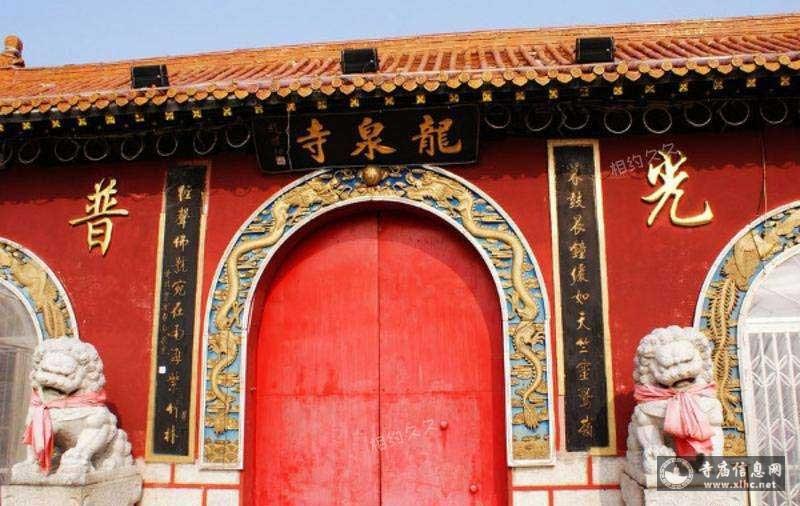 吉林通化梅河口市五奎山龙泉寺-寺庙信息网