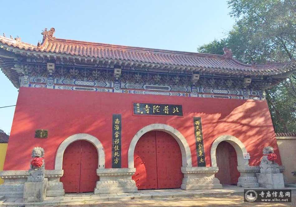 吉林长春北普陀寺-寺庙信息网
