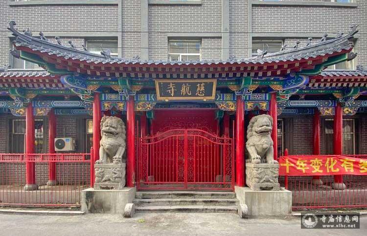 吉林长春慈航寺-寺庙信息网