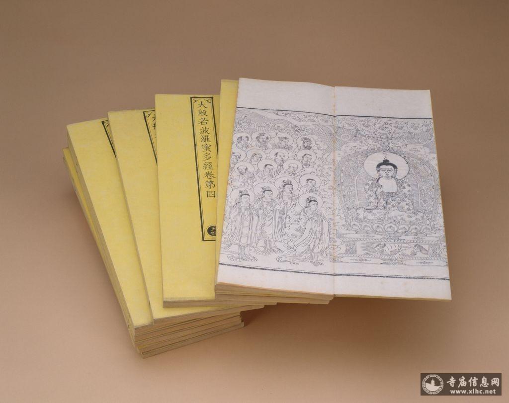 大藏经-寺庙信息网