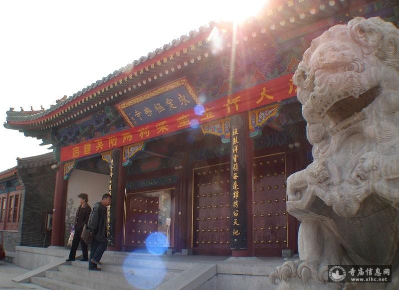 天津宁河区永定极乐寺-寺庙信息网