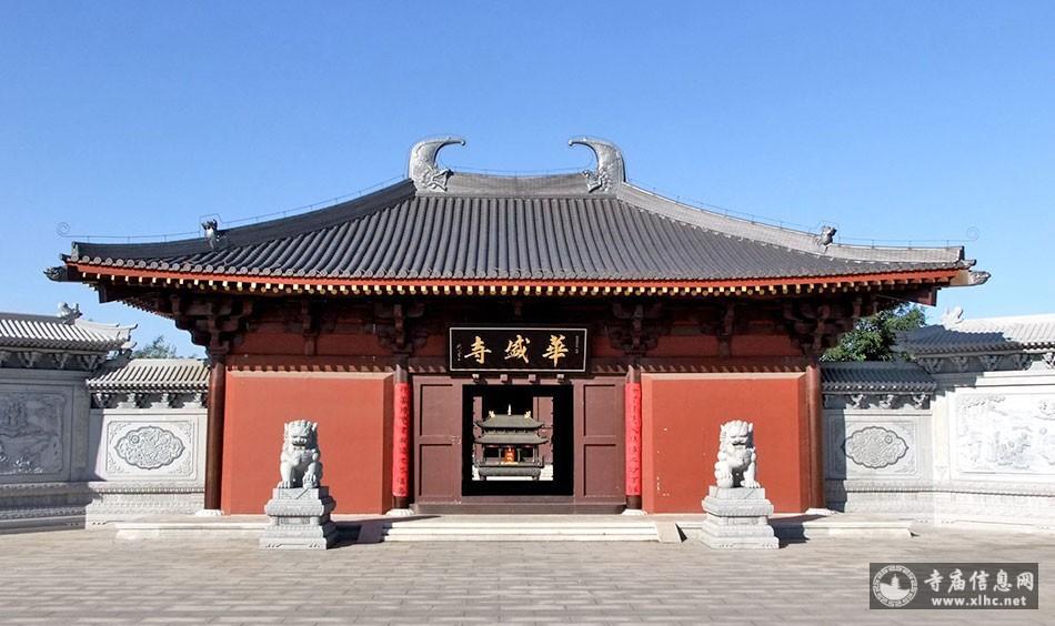 天津津南区华盛寺-寺庙信息网