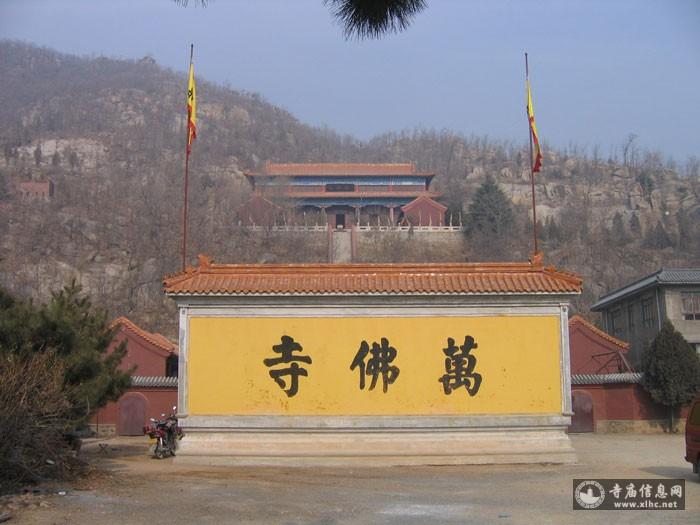 天津蓟州万佛寺-寺庙信息网