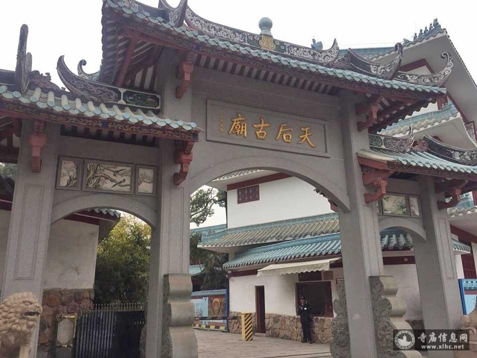 广东深圳赤湾天后宫(天后博物馆)-寺庙信息网