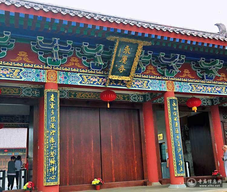 海南澄迈永庆寺-寺庙信息网