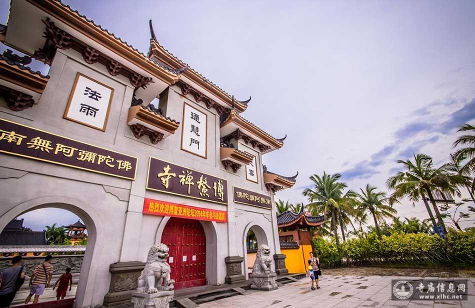 海南琼海博鳌禅寺-寺庙信息网