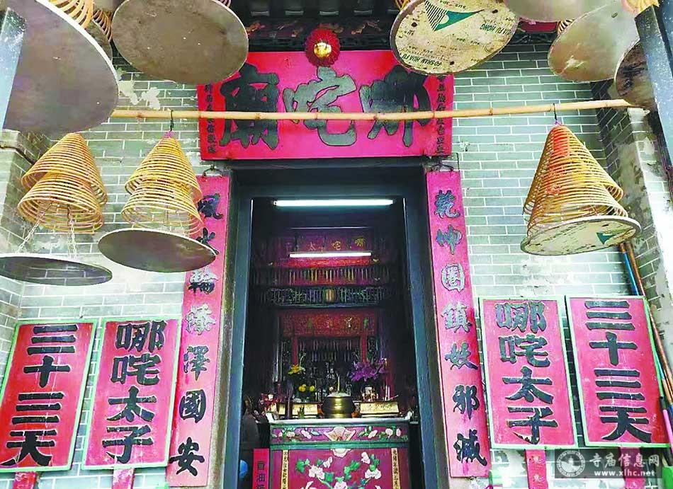 澳门大三巴哪吒庙-中国澳门现存两座哪吒庙之一-寺庙信息网