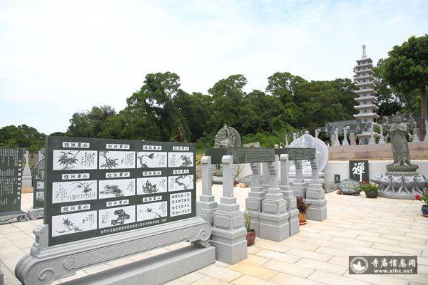 福建泉州金门县沙美万安堂-寺庙信息网