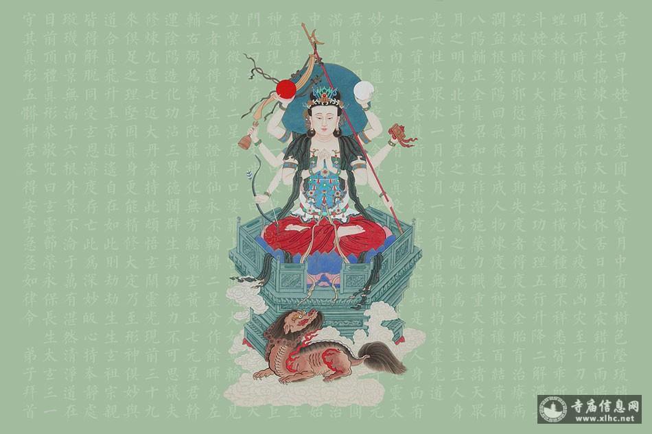 道教主要供奉哪些神仙-寺庙信息网