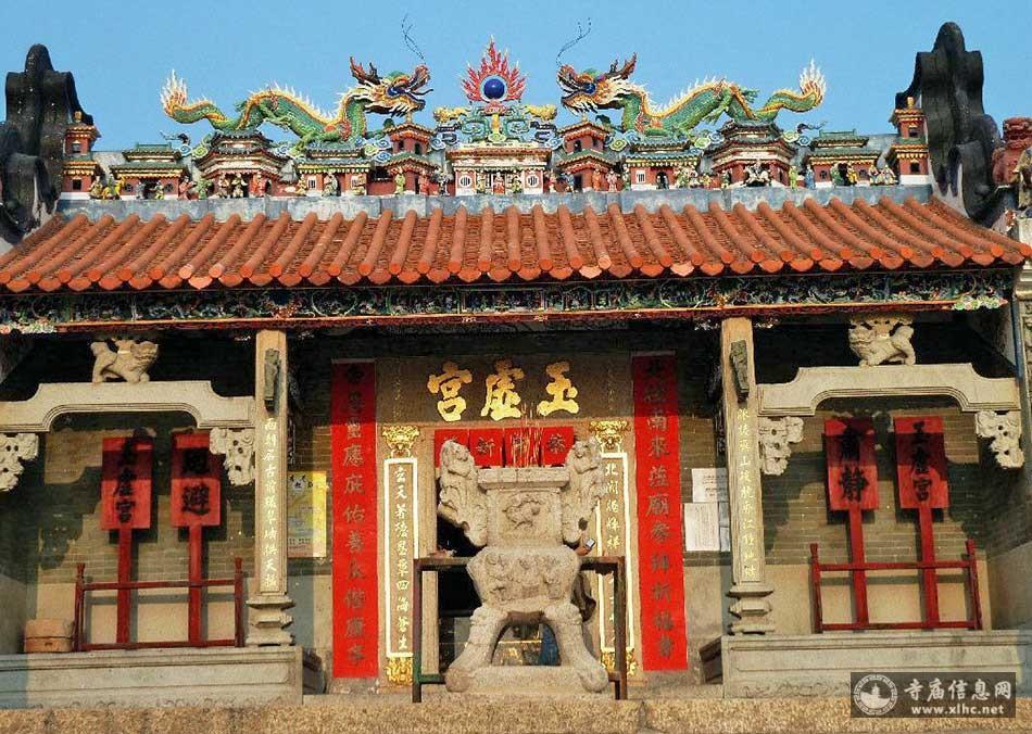 香港长洲北帝庙(长洲玉虚宫)-寺庙信息网