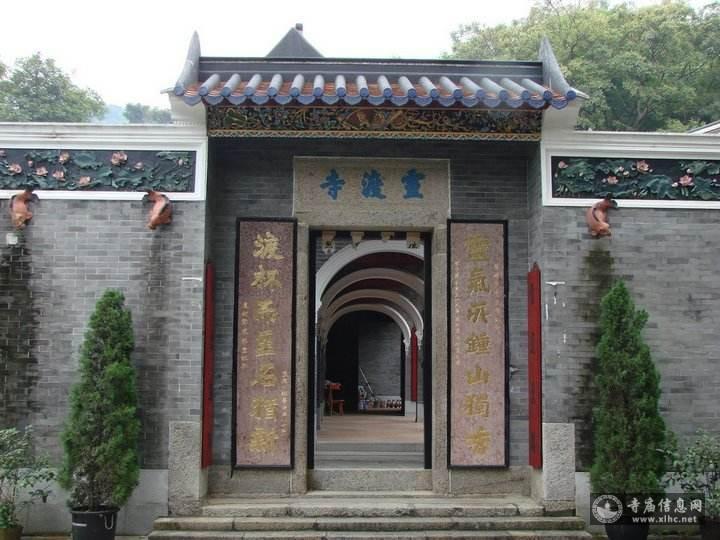 香港元朗灵渡寺-寺庙信息网