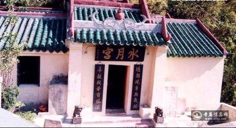 香港慈云山观音庙-寺庙信息网