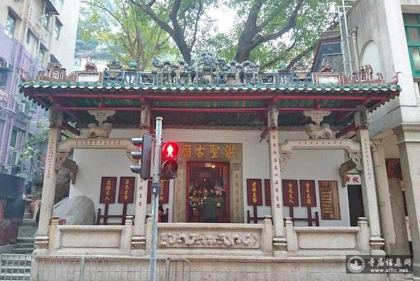 香港湾仔洪圣古庙-寺庙信息网