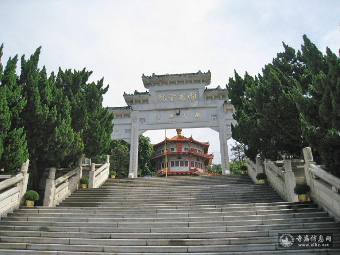 香港新界荃湾圆玄学院-寺庙信息网