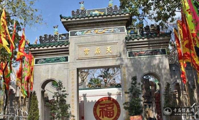 香港荃湾天后宫-寺庙信息网