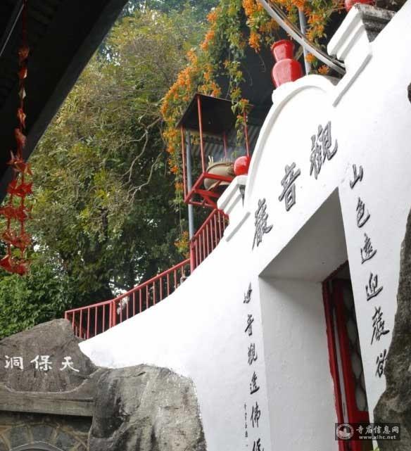 香港荃湾芙蓉山观音岩-寺庙信息网