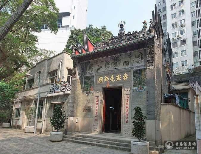 香港鲁班先师庙-寺庙信息网