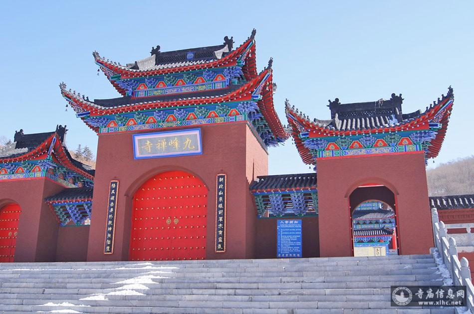 黑龙江双鸭山九峰禅寺-寺庙信息网