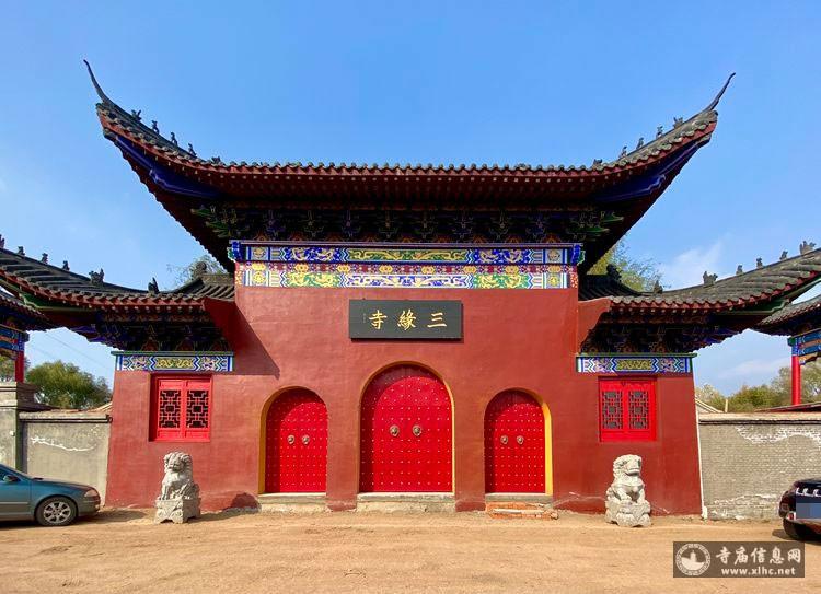 黑龙江哈尔滨五常三缘寺-寺庙信息网