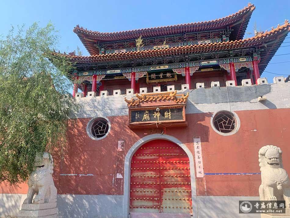 黑龙江哈尔滨依兰财神庙-寺庙信息网