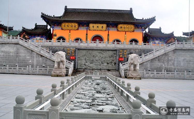 黑龙江哈尔滨尚志市佛光山普照寺-寺庙信息网