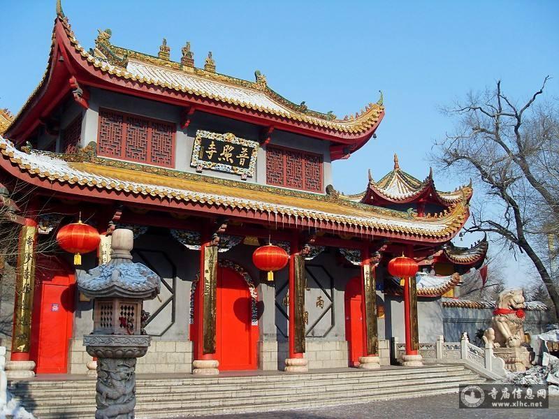 黑龙江哈尔滨普照寺-寺庙信息网