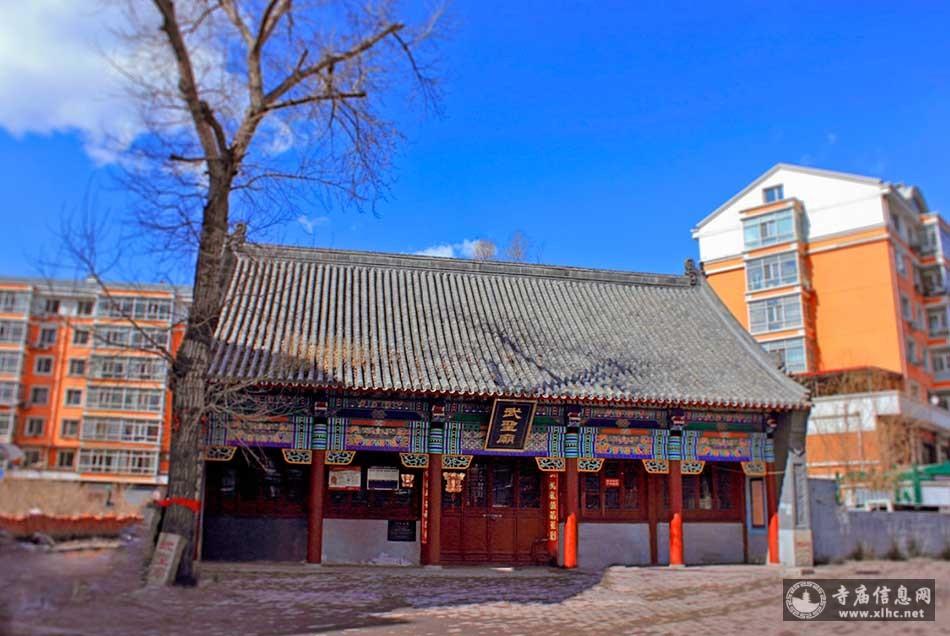 黑龙江哈尔滨武圣庙-寺庙信息网